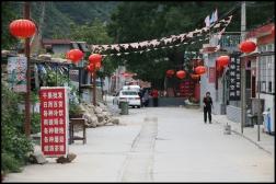 CHINE Huanghua septembre 2007