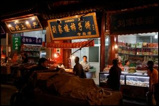 CHINE Xian quartier musulman anime en soiree septembre 2007